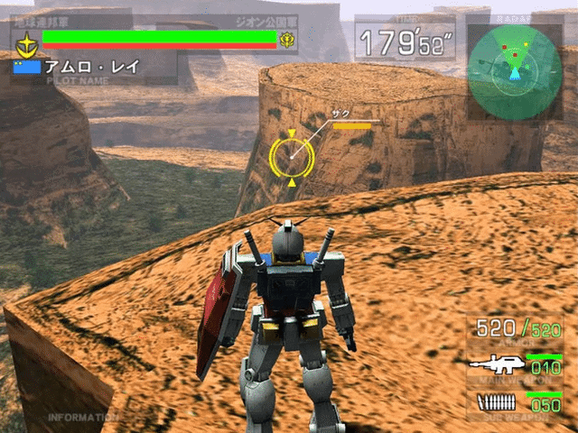 image of Mobile Suit Gundam: Federation vs. Zeon game
