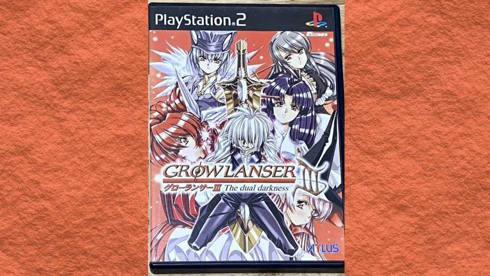 PS2 cover of Growlanser III: The Dual Darkness game
