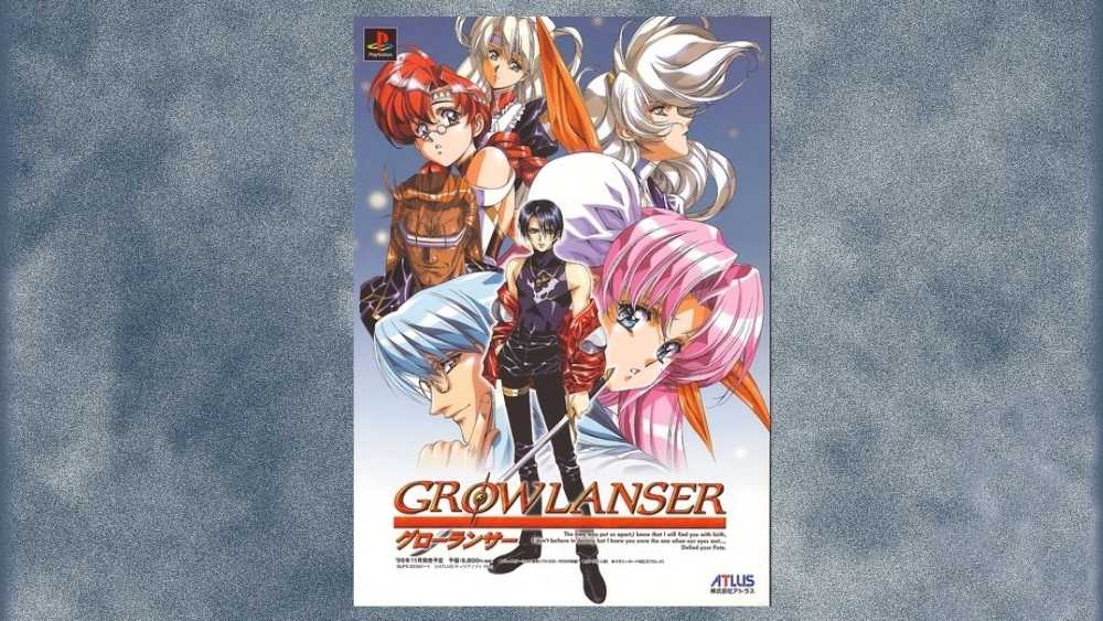PSP cover of Growlanser game