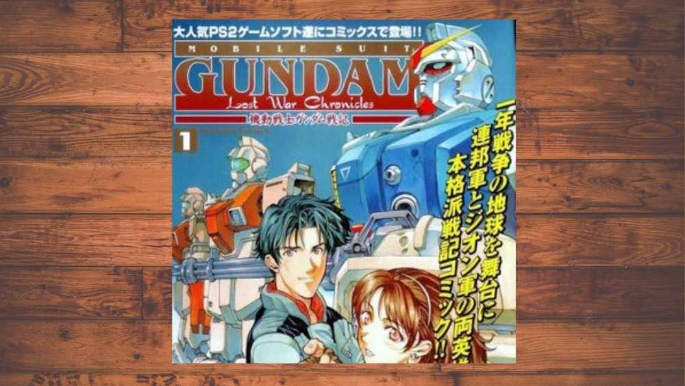 cover of Mobile Suit Gundam: Lost War Chronicles game